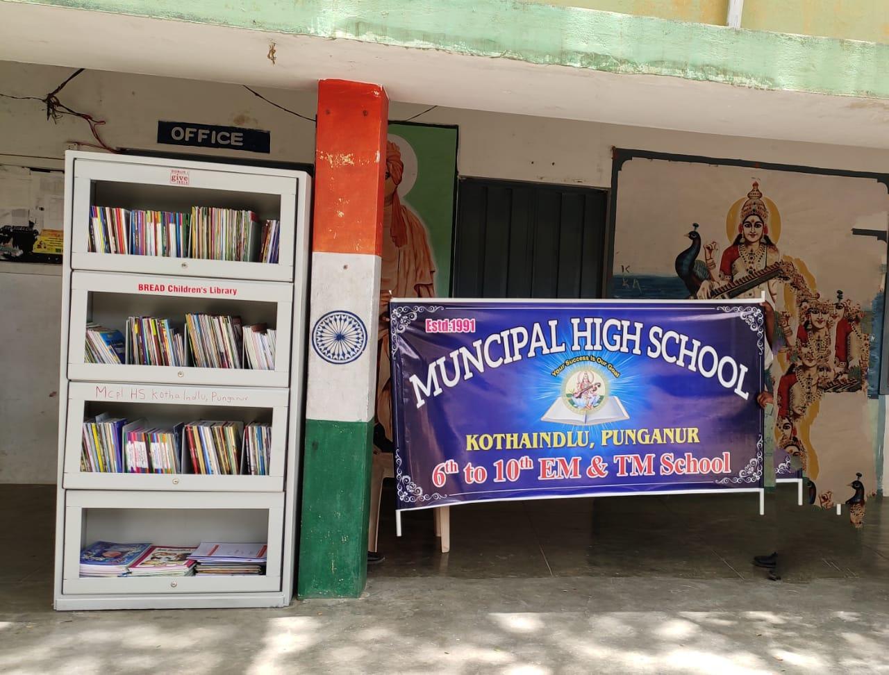 Mcpl. HS, Punganur