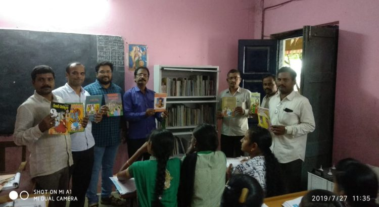 McplHS, AmadalavalasaTeachers, students-BREAD books