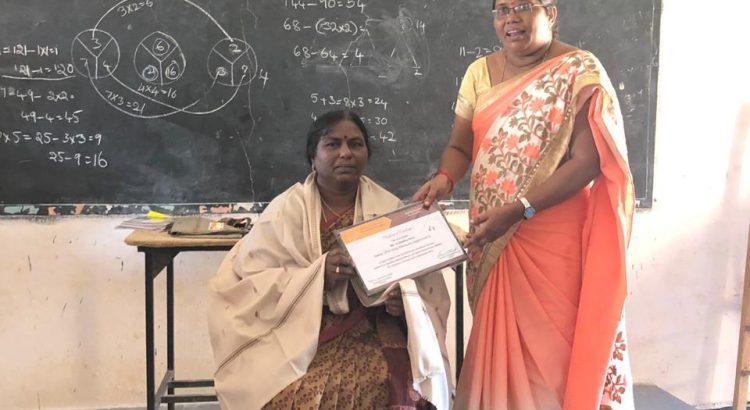 ZPHS (G), Kalwakurthy-2