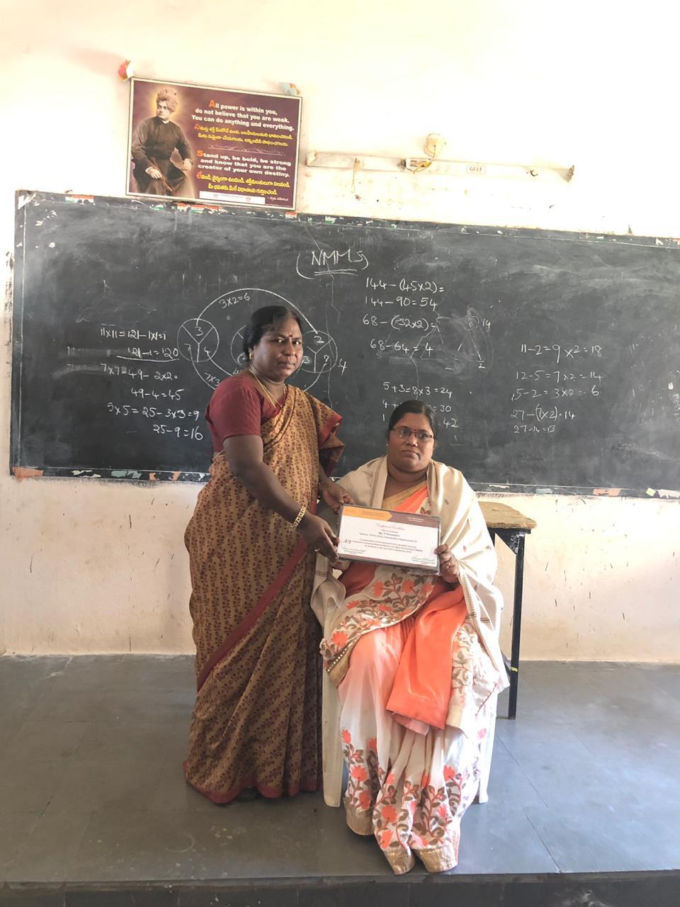 ZPHS (G), Kalwakurthy